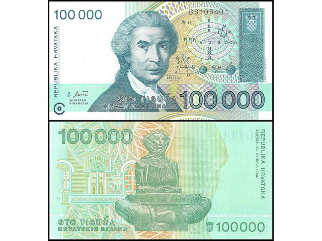 CROATIA 100000 100,000 DINARS 1993 P 27 UNC LOT 10 PCS
